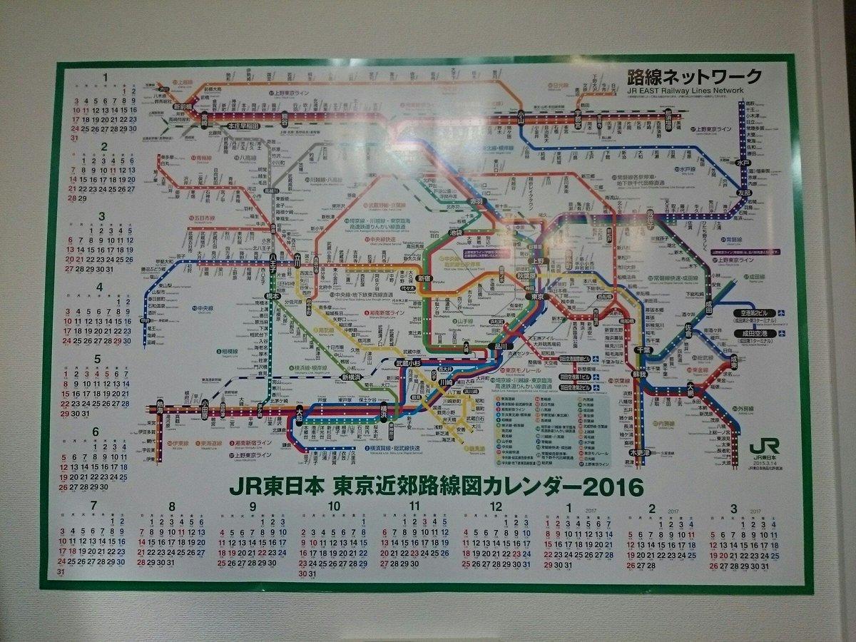 うっかり衝動買いしてしまった路線図カレンダーを飾った\(^o^)/JR線内に貼られてる路線図と同じタイプなのがたまらんち会長 https://t.co/oyfqqtzbmT