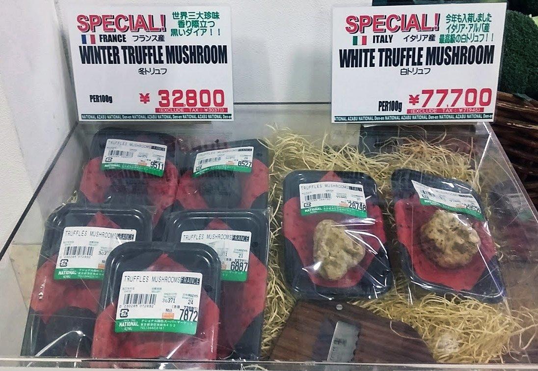もの凄いお値段ですが 白トリュフと黒トリュフが入荷しました。 https://t.co/ShEUaPHYWW