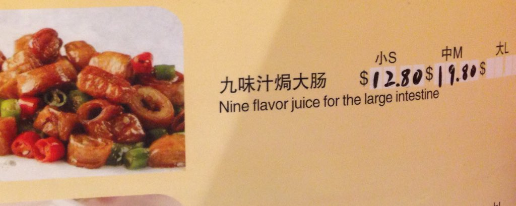 At a chinese restauant for dinner. Their menu.... hmmmmm not very sure https://t.co/lsijfjqR73