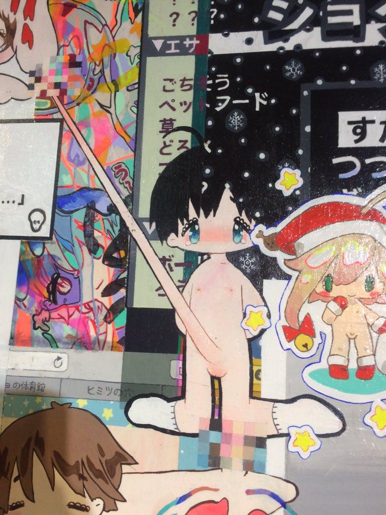 カタ/コンベ。野澤梓さんの絵が相変わらず最高だった https://t.co/CAHBYaUZIX