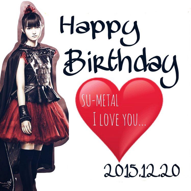 Happy 18th Birthday Suzuka!! Su Metal Birthday Thread X