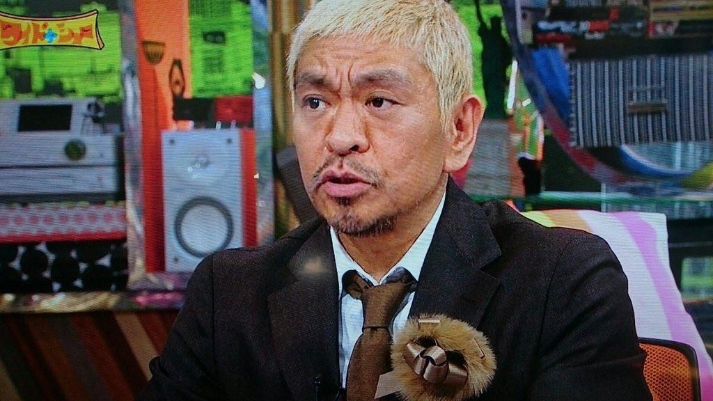 12/21放送のワイドナショーにて、松本人志さんの胸元にRibbonesiaのライオンが!#ribbonesia https://t.co/SAgNtopPi1