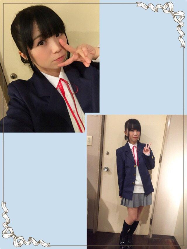 そして今日も安定の胡桃制服でした!!制服たのしかったー(o'ω'o)#shinmaimaou