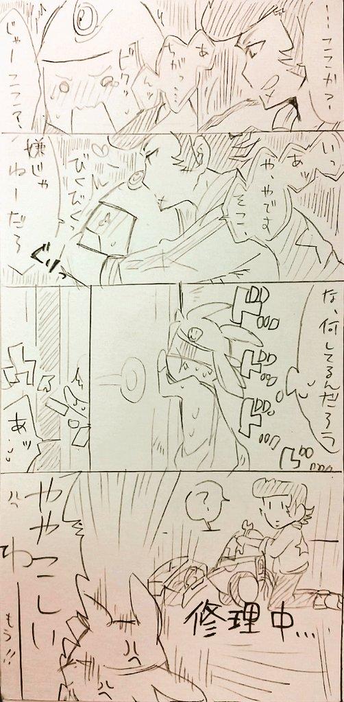 ダンQとミャウ(スペース☆ダンディ)