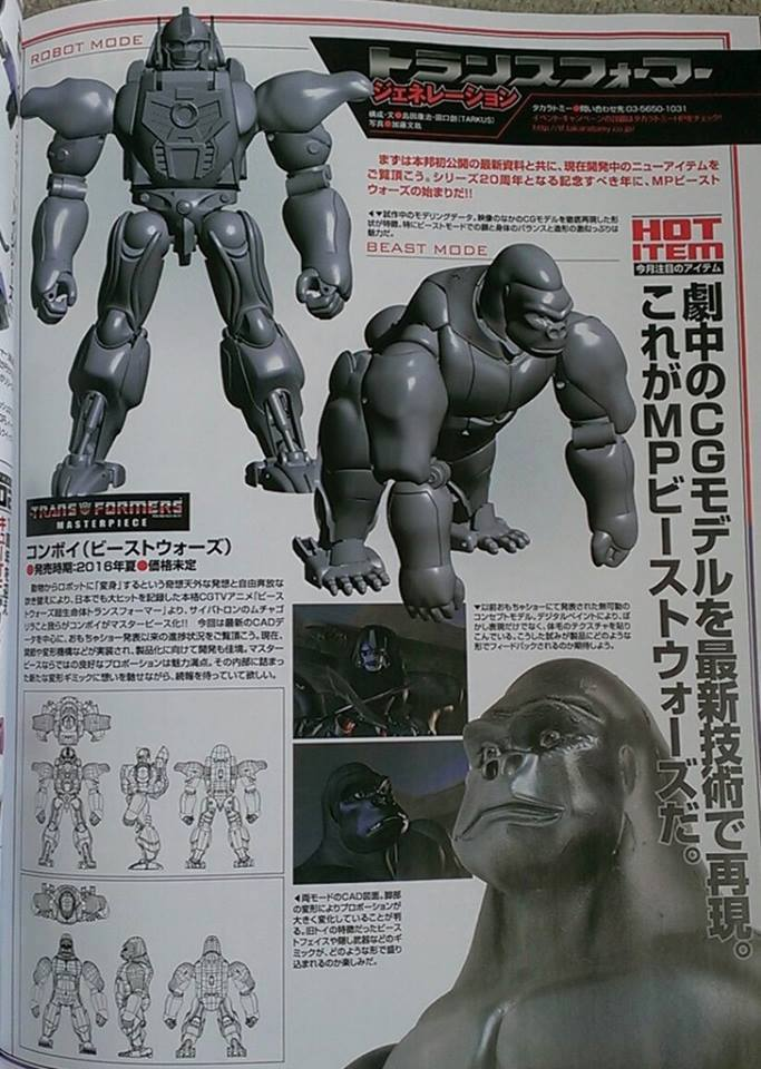 Masterpiece Optimus Primal Render https://t.co/Oy0nHgcuwr #transformers https://t.co/3S6MAisUEQ