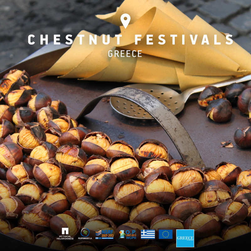 Fall is chestnut season & chestnut festivals are taking place all around the Peloponnese!