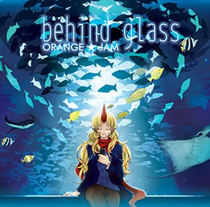 【ORANGE★JAM】C89新譜アルバム「behind glass」の特設ページが完成しました!2日目「西 い-02a」 https://t.co/SuAgcbHLeb  XFD→ https://t.co/wPUBg7eaGP https://t.co/jOMG7vCNvj