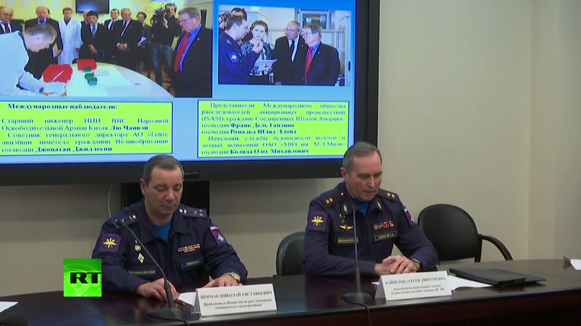 WATCH LIVE: Interstate Aviation Committee opens Su-24 black boxes