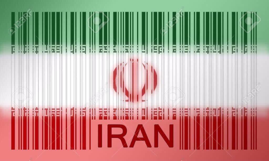 """#السعودية_تقطع_علاقتها_مع_إيران المنتجات الإيرانية تبدأ بـ"""" باركود"""" يبدأ بالأرقام ( 626 ) https://t.co/QKBPwUsoKw"""