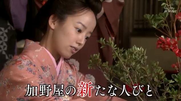 柳生みゆの画像 p1_17