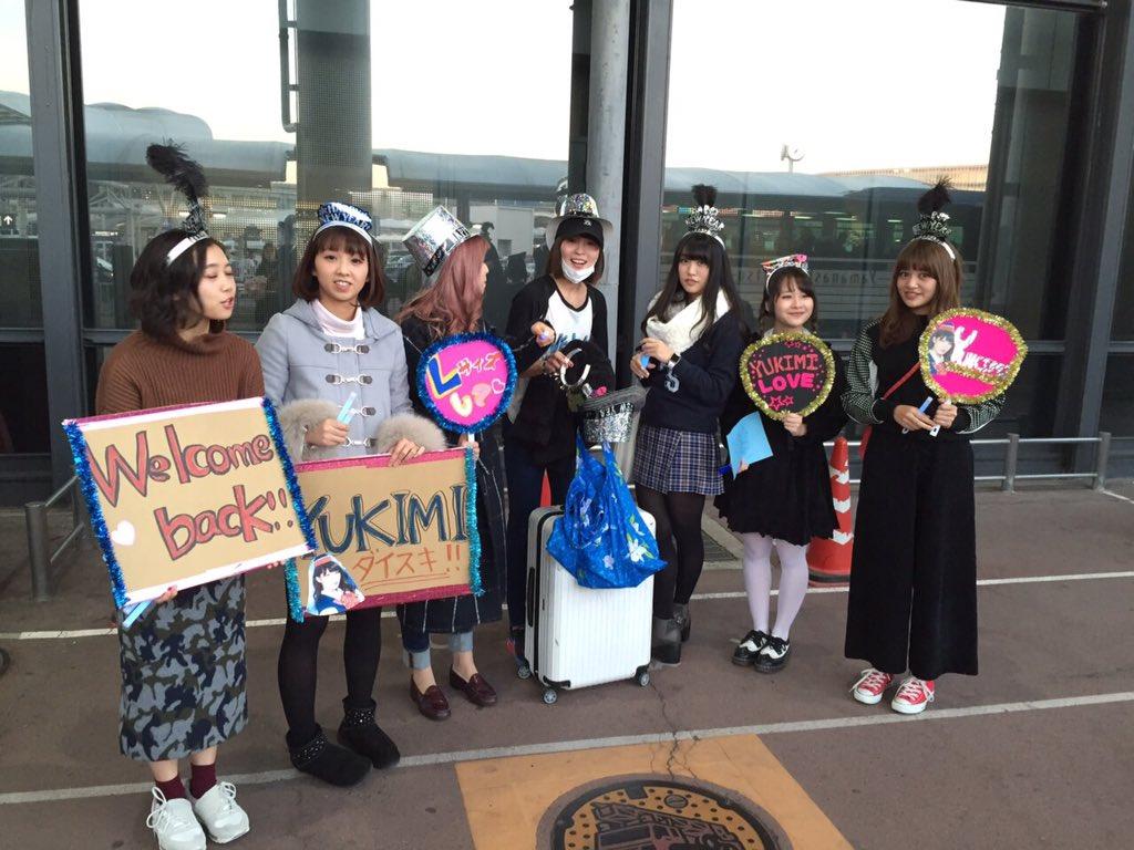 ただいま日本に帰ってきました✈️ 出口でたらまさかのPASSPO☆がいました