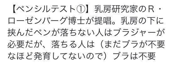 @tora_satsuki ってツイートが去年の2月頃に流れてた気がするな https://t.co/duIyy5ULAE
