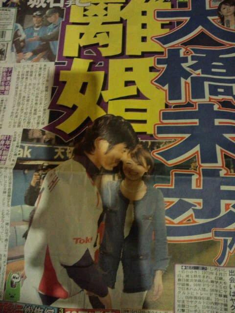 【テレ東】行け行けミホちゃんねる!大橋未歩Vol.84 [無断転載禁止]©2ch.netYouTube動画>3本 ->画像>678枚