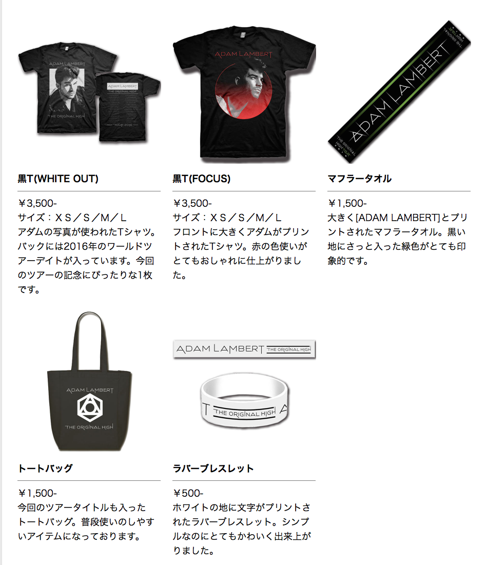 merch for TOH tour via UDO.jp (products will be sold only at the concert venues)  https://t.co/azqAPSI5x5 https://t.co/DzoRIbPM12