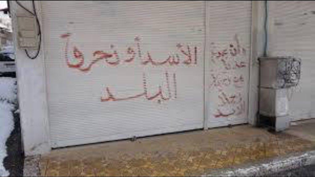 هذه رسائل شبيحة الأسد لشعب #سوريا.. يتفاخرون بتجويعه وإذلاله!! حسبنا الله.. #مضايا #الشام @NasserIbnHamad @mshinqiti https://t.co/Dul7F9Wvaz