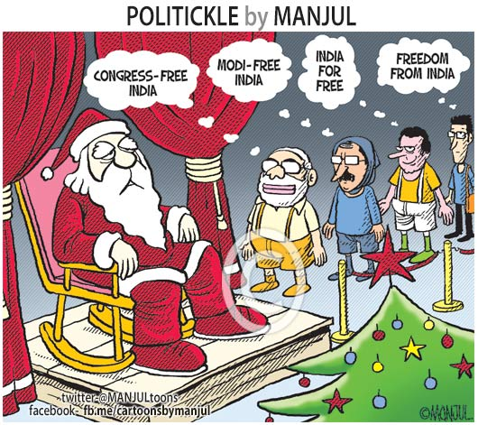 RT @MANJULtoons: #MerryChristmas #SantaClaus #ChristmasWishList. My today's #cartoon https://t.co/Q9