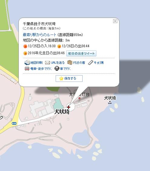 【年末年始限定】マピオン地図ページ、その場所の元旦の日の出時刻が分かる機能を追加!地図上を右クリックすると、その場所の「初日の出時刻」がわかります。https://t.co/RY9OOq7p03 https://t.co/MnVTW8vWVC