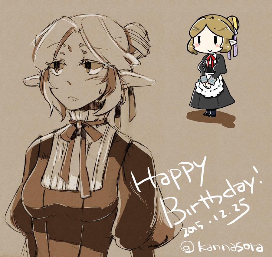 いつもお世話になっているエリッサさんの誕生日!戦闘に出すわけにはいかないけれど、キャラクターポーンを作っちゃったりです!