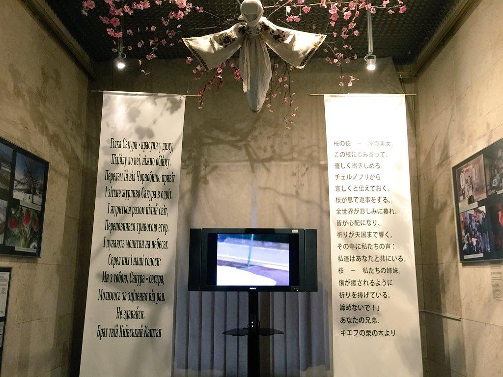 「チェルノブイリの祈り」を読みつつチェルノブイリ博物館に行ったら入口からいきなり「福島への祈り」展がはじまっていて急に日本へ意識が戻された。祈られる国、とは。 https://t.co/wXldWnpa6g