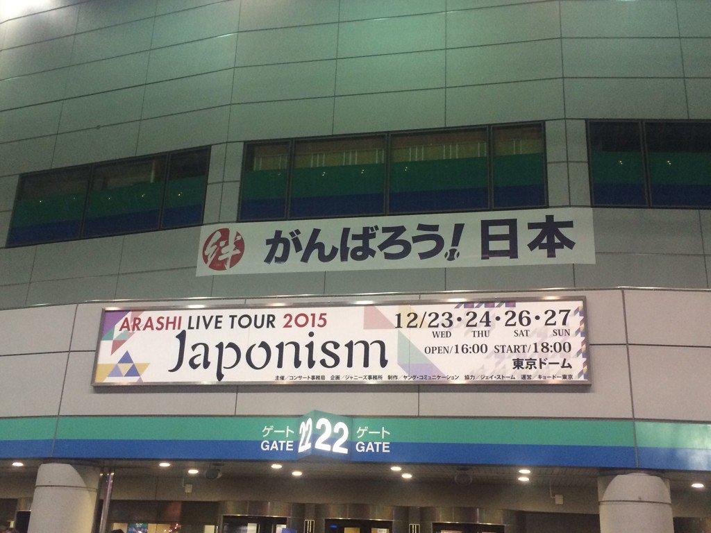 嵐 LIVE TOUR 2015「Japonism」HIDEBOHさんが振付、KENICHIくんと私ノンで指導をさせて頂いておりました。しばらく見ない間に二宮さん、めちゃくちゃ上手になってました。。流石だなぁ。アドリブも完璧! https://t.co/3LnV8uwOoZ