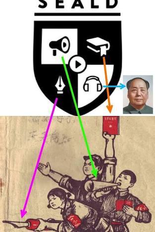 いつ見ても毛沢東のところで笑う https://t.co/PizDUkB8jN