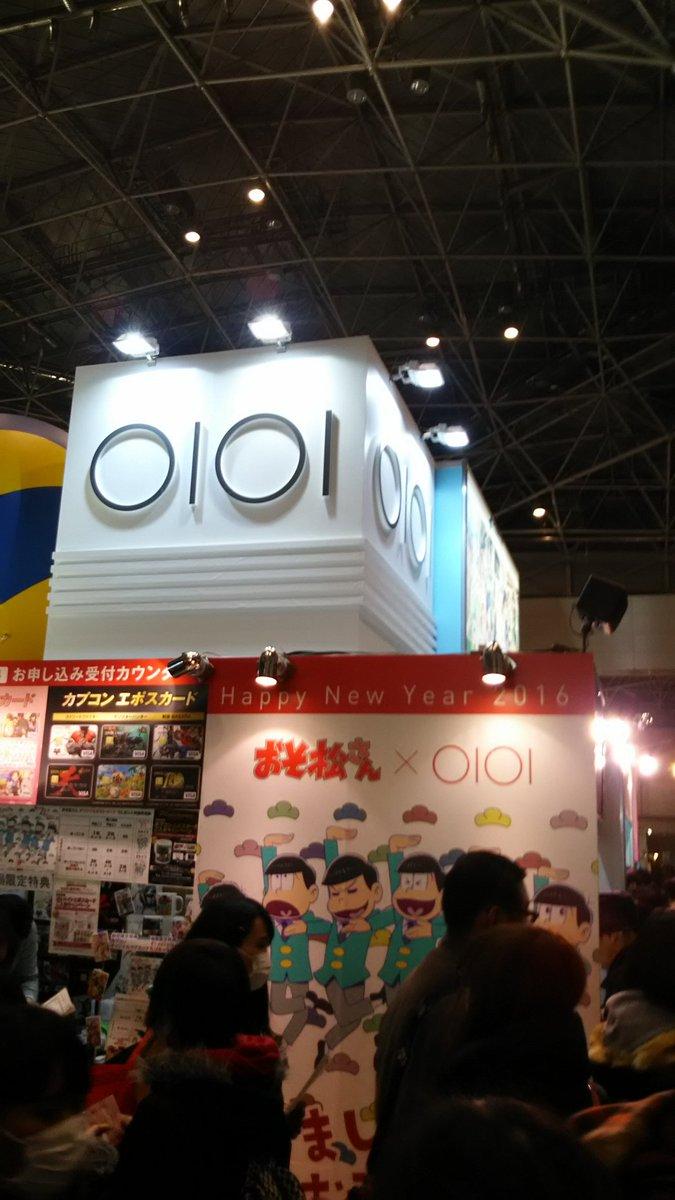 コミケでこのマークを見た時はさすがに笑いを禁じ得ない。おそ松さんとコラボしている模様。#c89 #comike #コミケ https://t.co/ECQbUmIJL8