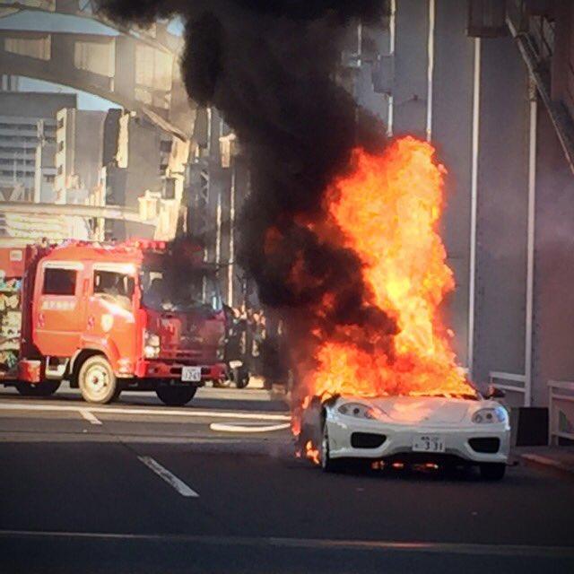 勝どき橋でフェラーリが炎上!!!年末のこんな時期に…(´・_・`) https://t.co/cUGJJ4DxAX