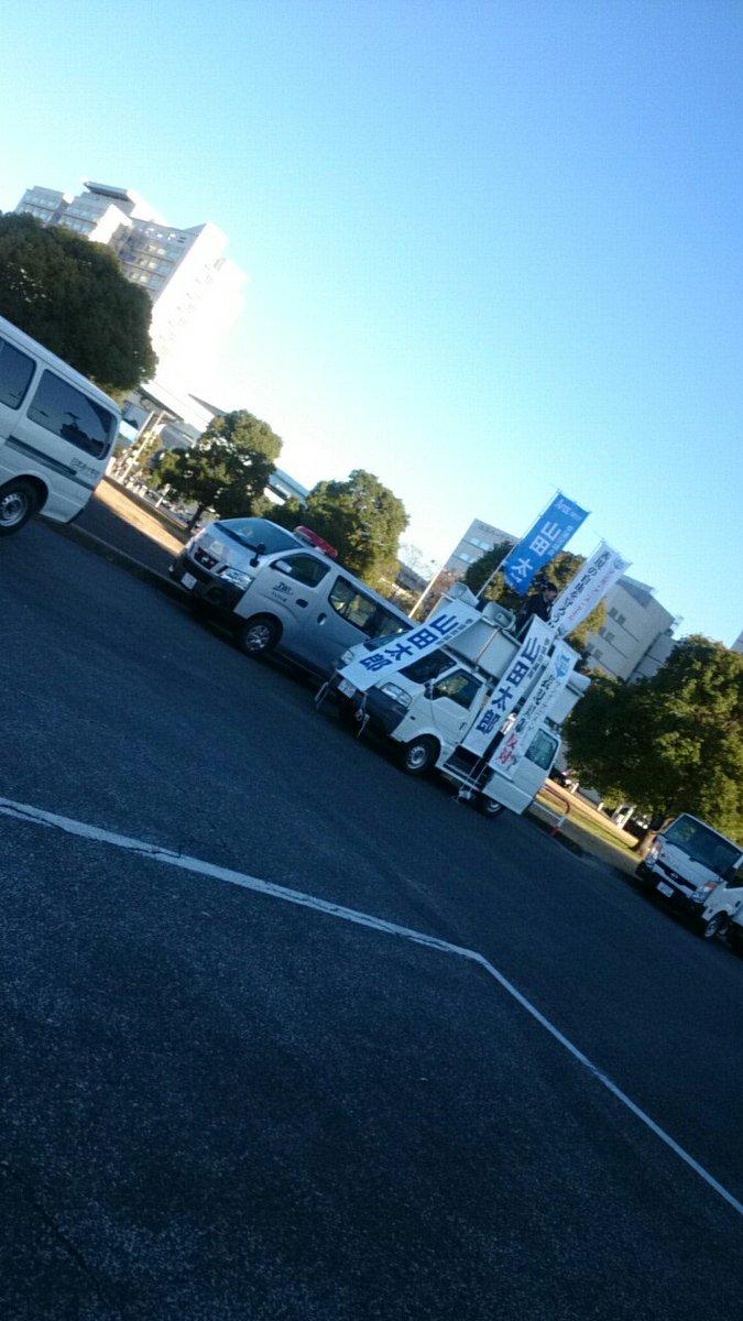 山田議員の 国際展示場駅前 演説。足を止めて聞き入る人の多さは 夏の時以上です。地味だけど嬉しいですね https://t.co/Y9lwkTRFeX