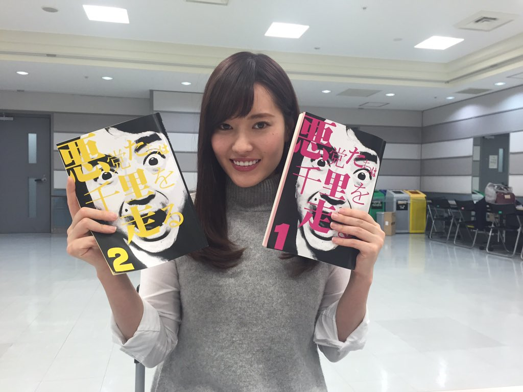 TBS★林みなほ Vol.9★はやドキ! ビビット©2ch.netfc2>1本 YouTube動画>4本 ->画像>754枚