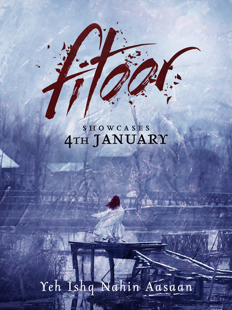 Been a fab yr 4 us & 2sign off before  2016 here's a brief intro 2our labour of love #Fitoor #guyinthesky #utv https://t.co/Ves9gmsoEy