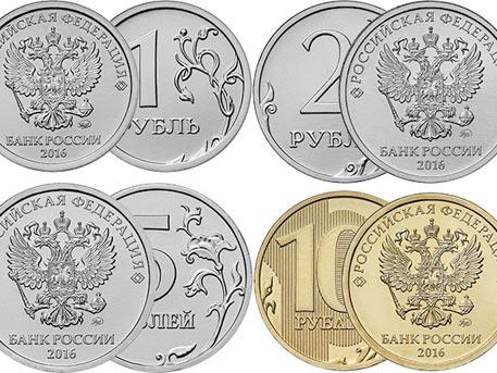 ценные монеты в 2016 году фото деньги долг