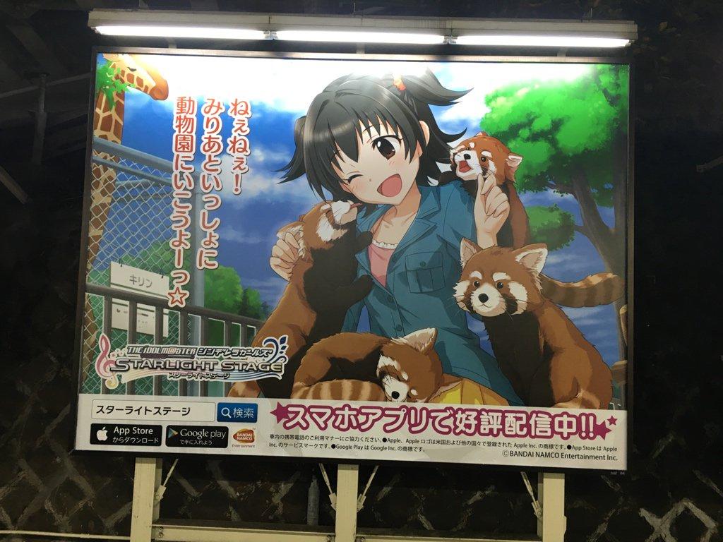 マ゛マ゛ー゛ー゛ー゛ー゛ー゛ー゛ー゛ー゛ー゛(上野駅にてみりあママ) https://t.co/AlLUzcSScp