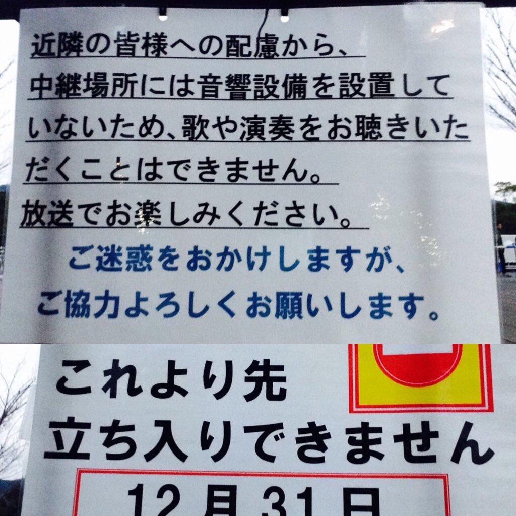 紅白歌合戦 from 長崎 https://t.co/57rHQhKdJm