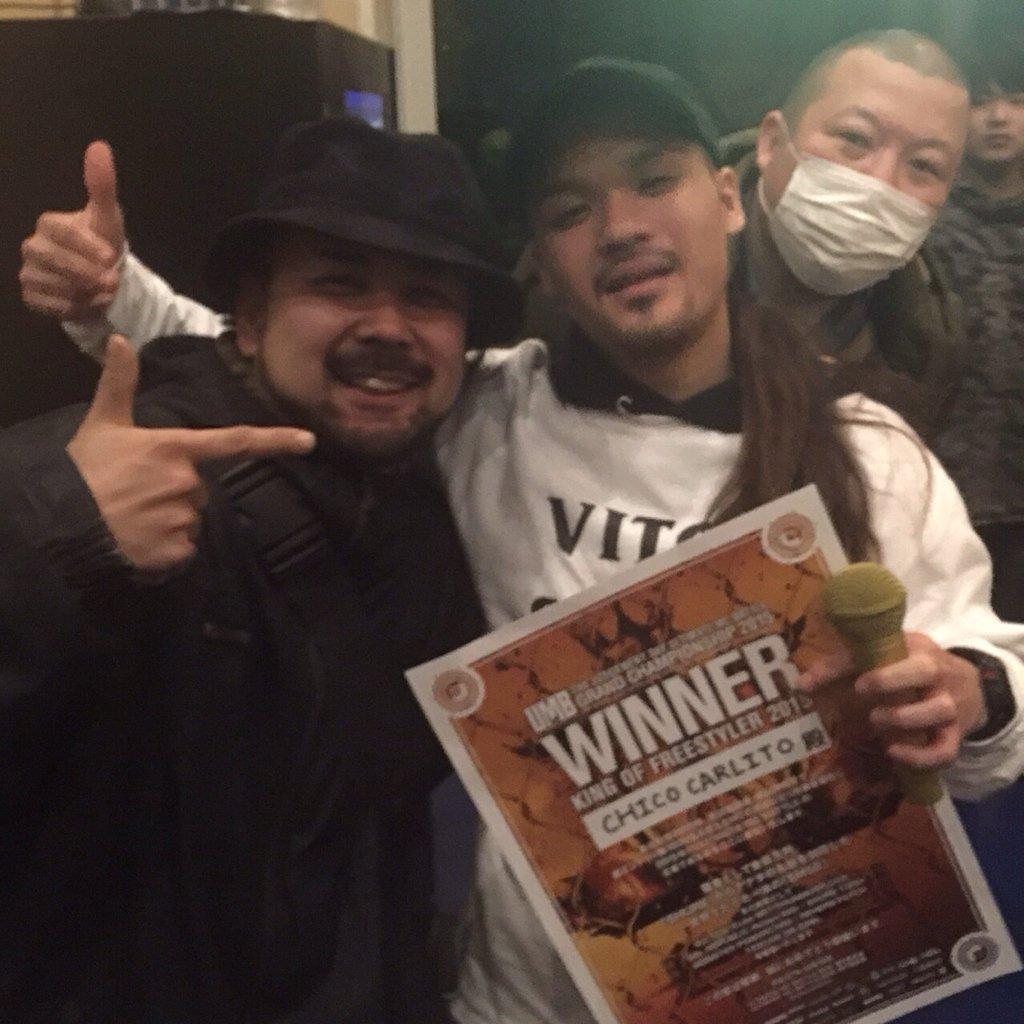 本日のおチャンピオンこちら! https://t.co/Pf6iG7Askm