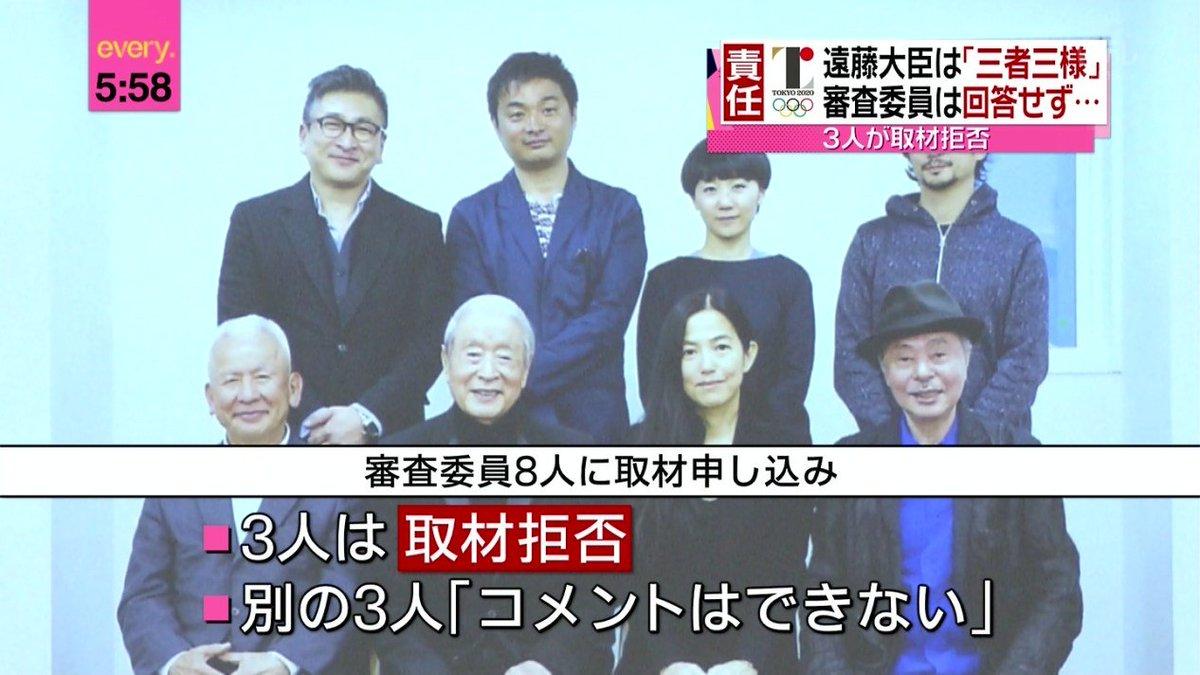 test ツイッターメディア - 【速報】五輪エンブレム審査委員の平野敬子さんが佐野研二郎と関係者の癒着疑惑を大暴露~ https://t.co/CpdG2v507L …:誤魔化しはいつかはばれる~事実が力を持つ時代となったことを感じます。 https://t.co/MOqeeLe8rO
