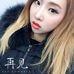 2ne1 ☆ minzy https://t.co/0F64rwqLlO 333