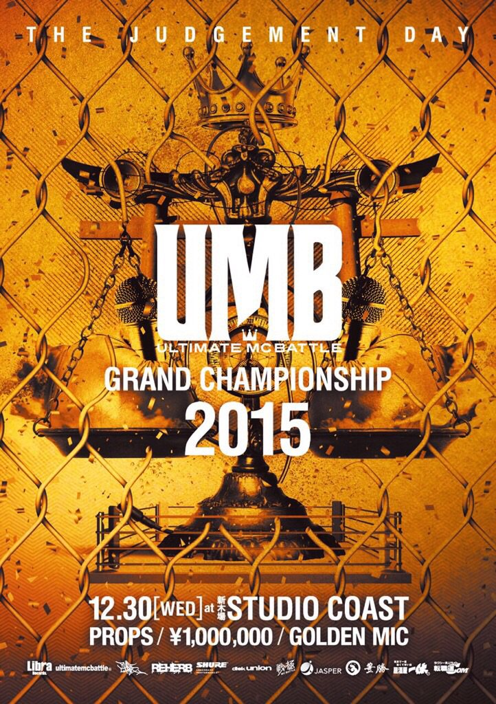 UMB2015 GRAND CHAMPIONSHIP 優勝者はわずか3年で全国の頂天へ登り詰めたCHICO CARLITO‼︎  #UMB #UMB2015 #UMB決勝 #mcbattle #FINAL https://t.co/xr5cWtayCq