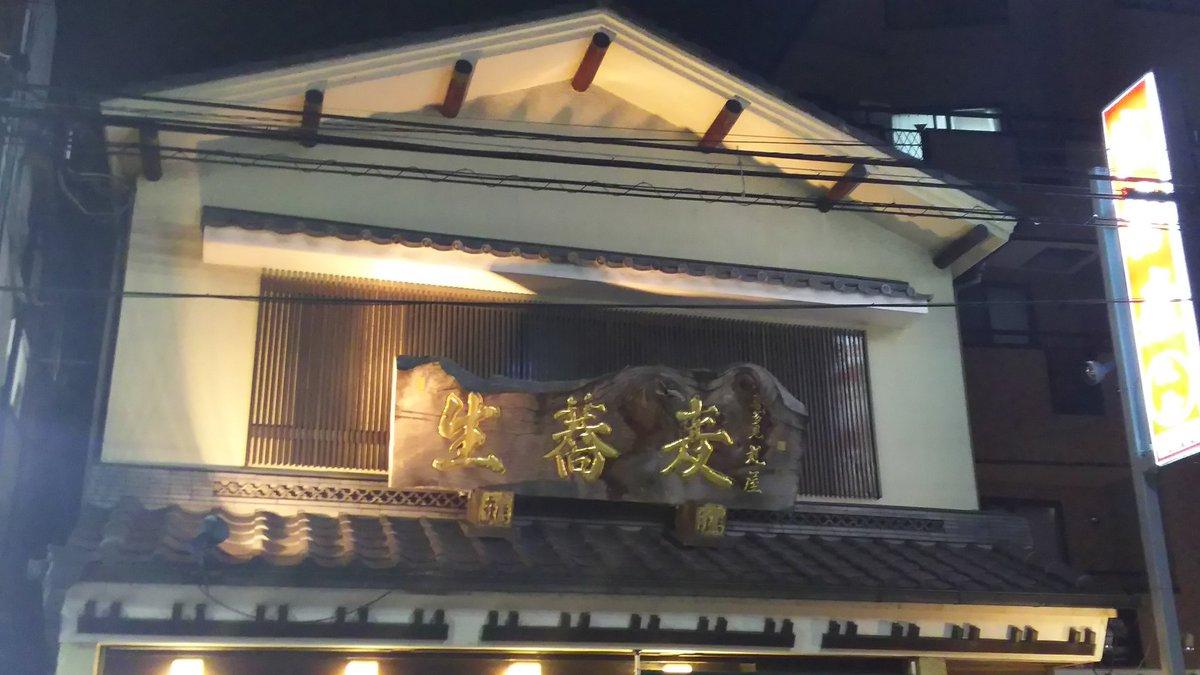 【ZERO】磯貝初奈【お天気】YouTube動画>9本 ->画像>1043枚