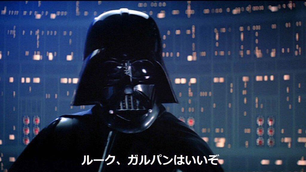 ダースベイダーが伝えたかったこと  #NHK紅白 https://t.co/8s9Wa2JXHZ