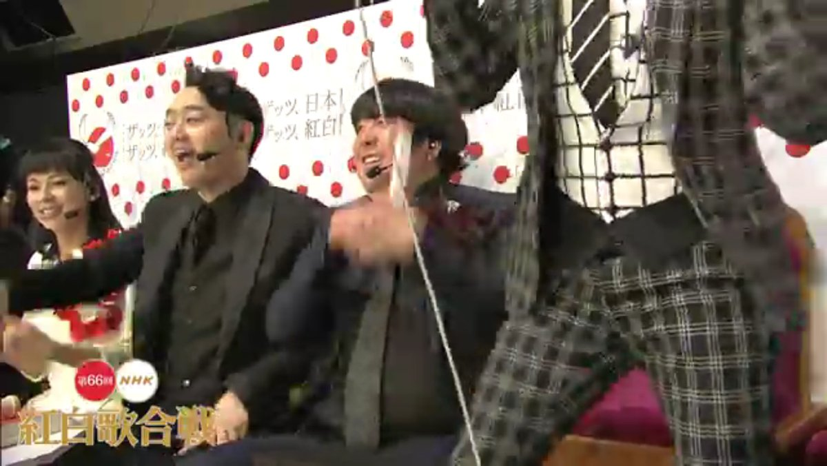 #NHK紅白 西川チャン、裏トークで金爆「女々しくて」でやはり立ち上がって見切れつつ大熱唱!(笑) そして→ https://t.co/ZS2v0gpJtu