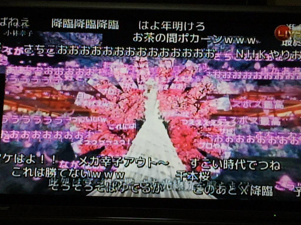 今日は日本の国営放送がニコ動に完全敗北した日。 https://t.co/Wg1ctDQA9T