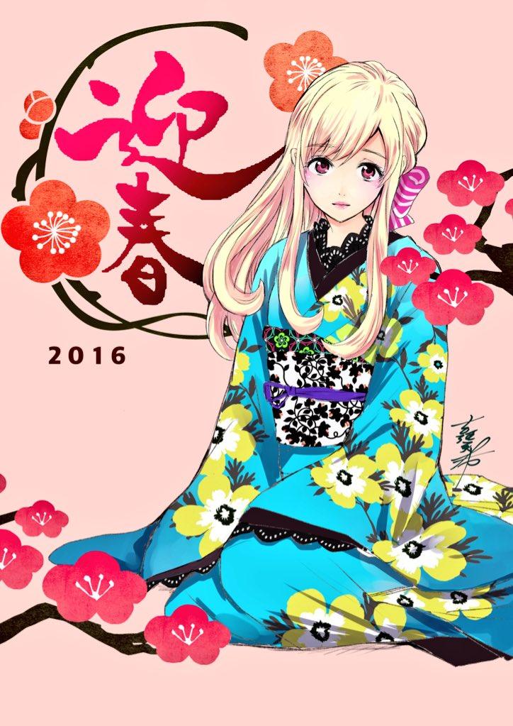 A HAPPY NEW YEAR!!今年も「山田くんと7人の魔女」をよろしくおねがいいたします。