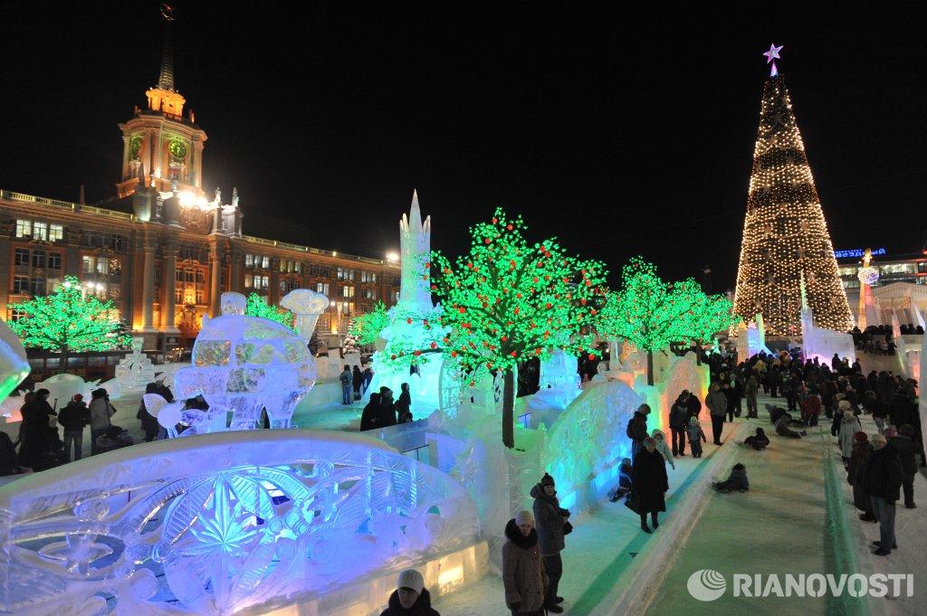 Екатеринбург работа в новый год