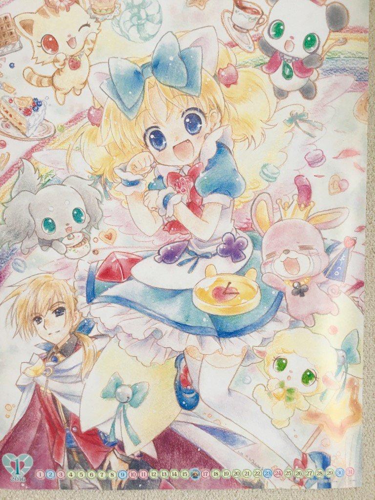あけましておめでとうございます!皆さん、てぃんくる☆のカレンダーはもうめくりましたか?1月はミリアの6年生服Ver.ですよー。かわいい