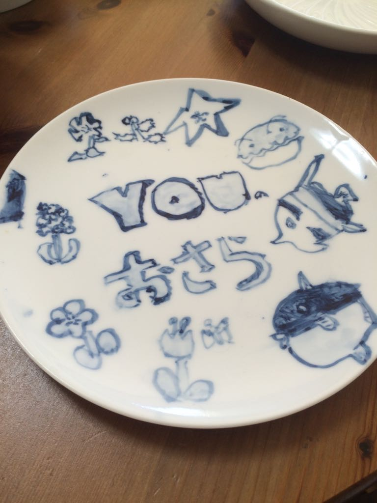新年において両親に言いたい。昭和61年に私が作ったこの絵皿、年に1度、よりによって、元旦の、食事の席に出すのをやめていただきたい。私の過去を娘たちに晒していったい何が狙いなのか。 https://t.co/QV9xC5KxK9