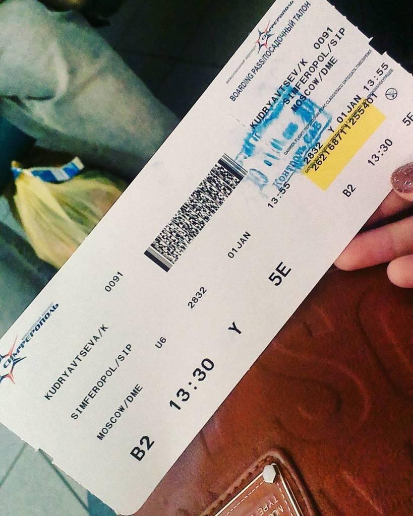 Билеты На Самолет Онлайн Дешево
