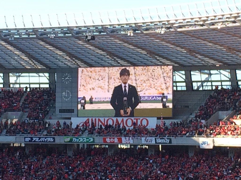 SURUGA I DREAM AwardはFC町田ゼルビアの鈴木孝司選手、おめでとー! https://t.co/xtFcbRqVJU