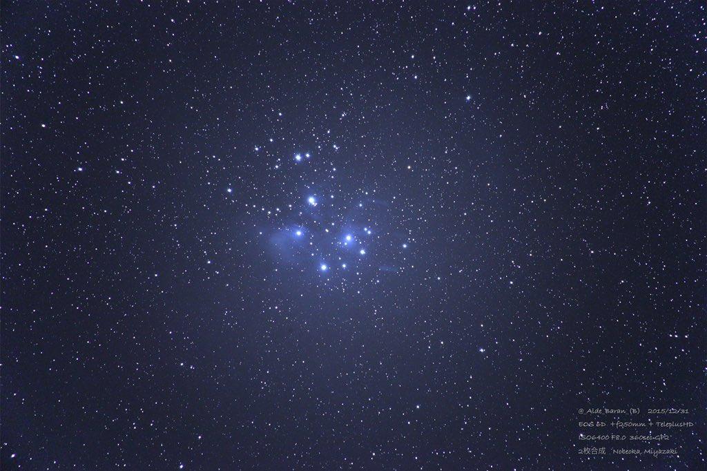 昨夜(12/31)の スバル。2015年の撮り納め。2016年も素敵な星空に出会えますように。^o^ #Pleiades