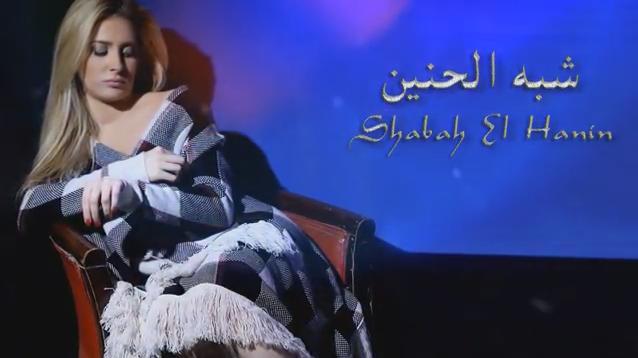 """النجمة الجزائرية الشابة #كنزه_مرسلي @Kenza_Morsli تطلق أولى أغنياتها الخاصة """"شبه الحنين"""" على موقع يوتيوب https://t.co/V3UalJMucz"""
