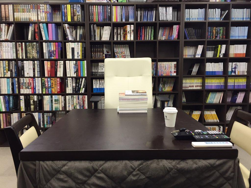 そんなこんなで、こんな感じの書斎になりました。ました。 https://t.co/B1po2Iip3z